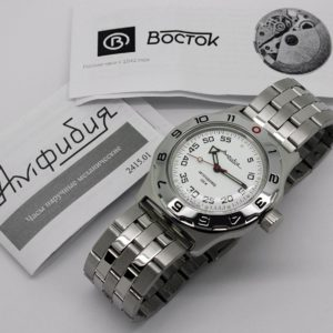 Russian automatic watch VOSTOK AMPHIBIAN 2415.01 / 100825
