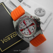 Russian Automatic Watch VOSTOK AMPHIBIAN Radio Room 2415 / 110750 silicone