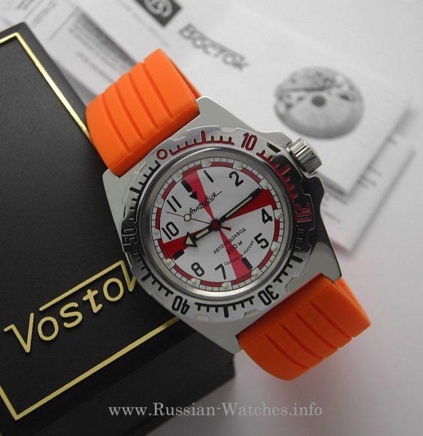 Russian Automatic Watch VOSTOK AMPHIBIAN Radio Room 2415 / 110750 silicone