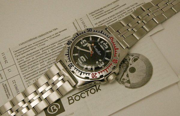 Russian automatic watch VOSTOK AMPHIBIAN 2416 / 110903