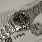 Russian automatic watch VOSTOK AMPHIBIAN 2416 / 110909