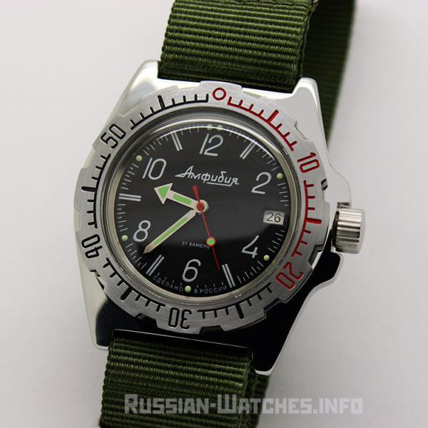 Russian automatic watch VOSTOK AMPHIBIAN 2416 / 110909 NATO strap