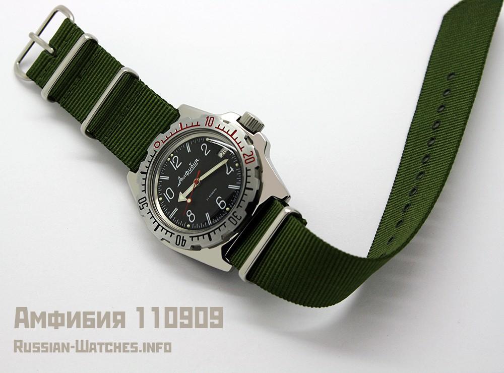 vostok_amphibian_110909_nato2