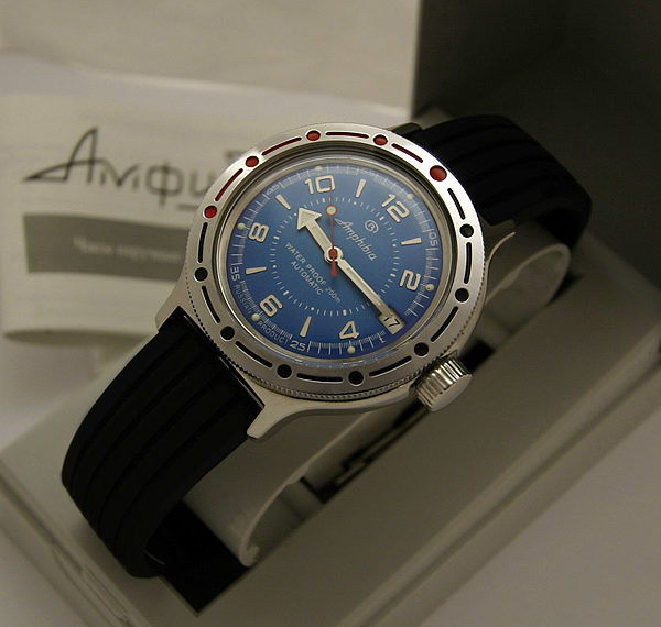 Russian automatic watch VOSTOK AMPHIBIAN 2416 / 420007 silicone