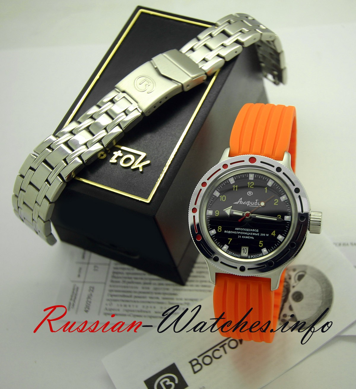 Russian automatic watch VOSTOK AMPHIBIAN 2416 / 420270 silicone