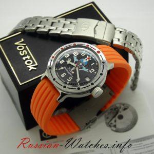 Vostok Amphibia, VDV 2416 / 420288silicone