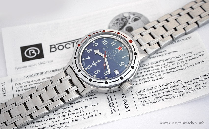 Russian automatic watch VOSTOK AMPHIBIAN 2416 / 420289