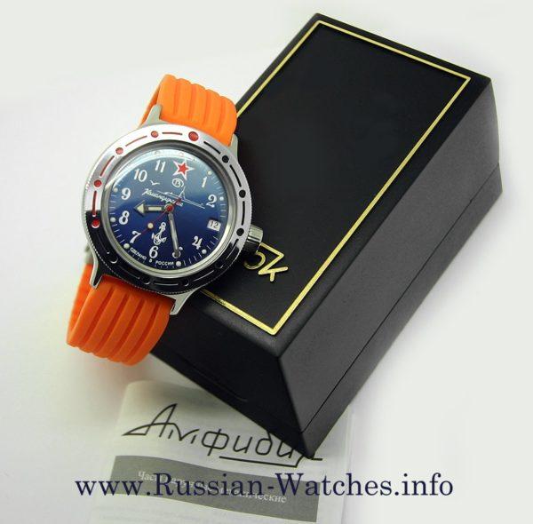 Russian automatic watch VOSTOK AMPHIBIAN 2416 / 420289 silicone