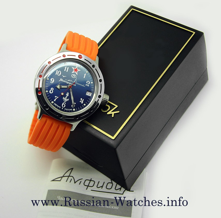 Russian automatic watch VOSTOK AMPHIBIAN 2416 / 420289 silicone