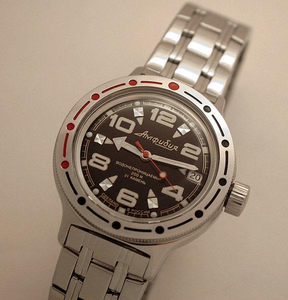 Russian automatic watch VOSTOK AMPHIBIAN 2416 / 420335