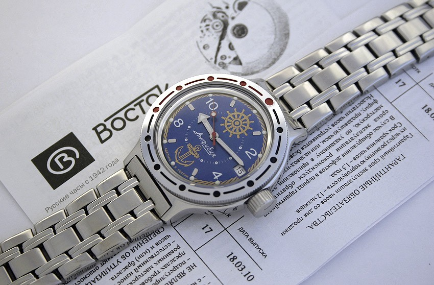 Russian automatic watch VOSTOK AMPHIBIAN 2416 / 420374