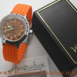 vostok scuba dude amphibian russian diver watch 420378