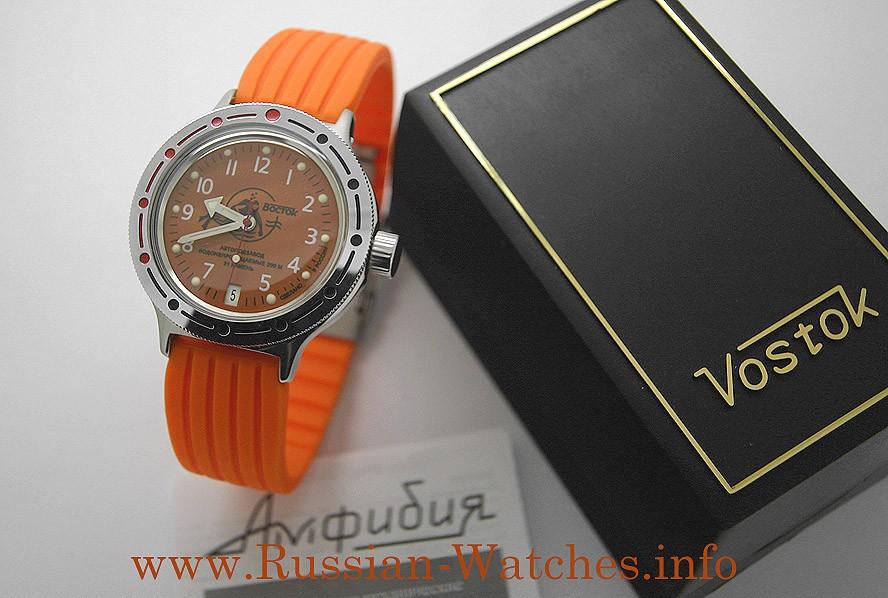 Russian automatic watch VOSTOK AMPHIBIAN 2416 / 420378 silicone