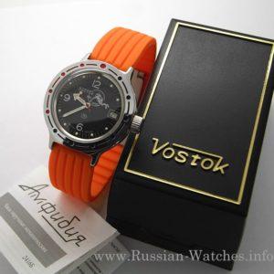 Vostok Amphibia, 2416 / 420634 silicone