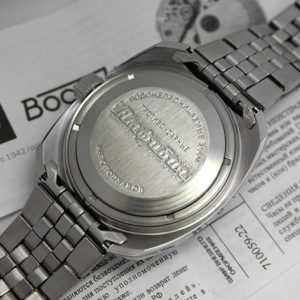 Russian automatic watch VOSTOK AMPHIBIAN 2416 / 710007