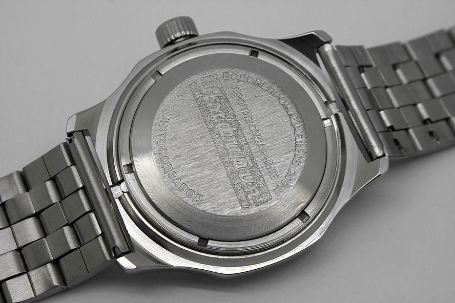 Russian automatic watch VOSTOK AMPHIBIAN