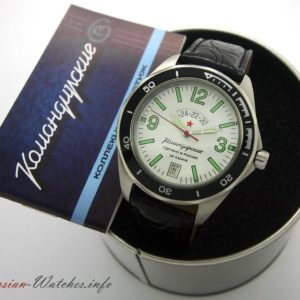 Russian automatic watch Vostok Komandirskie K-46 2432 / 460320