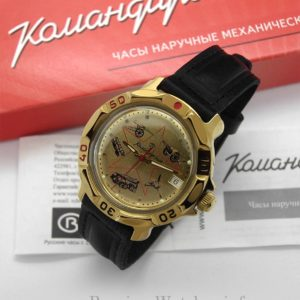 Vostok Komandirskie 819213 Russian Army watch