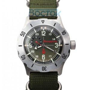 Vostok Komandirskie K-35 Russian Automatic Watch 2415.12 / 350501