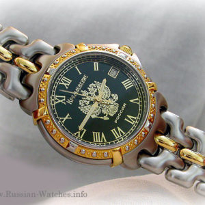 Russian Watch Vostok Kremlevskie 010040