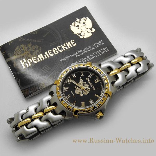 vostok_kremlevskie_010040_2