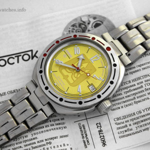 Russian automatic watch VOSTOK NEPTUNE 2416 / 960278