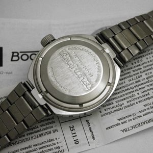 Russian automatic watch VOSTOK NEPTUNE 2416 / 960280