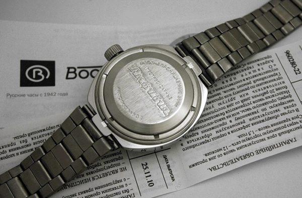 Russian automatic watch VOSTOK NEPTUNE 2416 / 960280