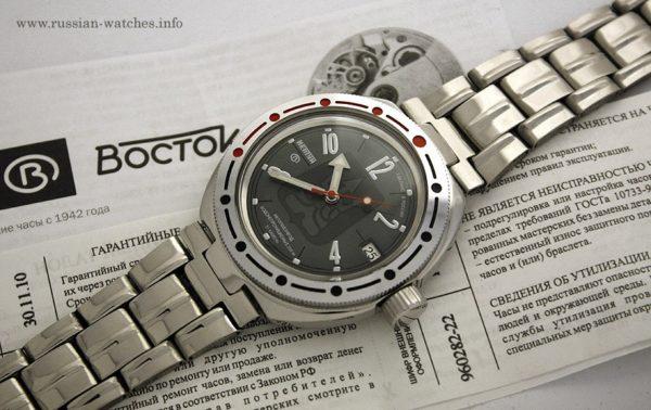 Russian automatic watch VOSTOK NEPTUNE 2416 / 960282