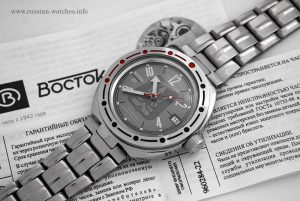 Russian automatic watch VOSTOK NEPTUNE 2416 / 960284