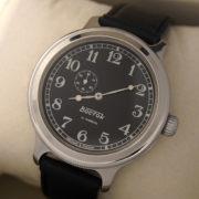 Russian automatic watch VOSTOK Retro 2415 550872