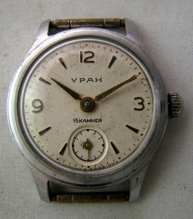 Soviet Mechanical Watch URAN Uranium USSR 1960s