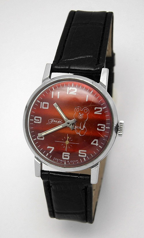Soviet mechanical watch ZIM Moscow Olympic Games USSR 1980
