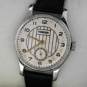 Soviet mechanical watch ZIM Pobeda USSR 1957