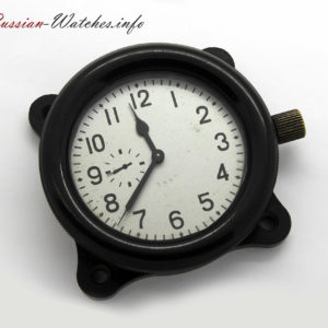 Zlatoust Aircraft Cockpit Clock Kirova K-43