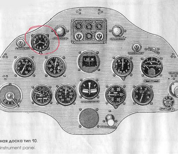 zlatoust_aircraft_clock_k-43_4