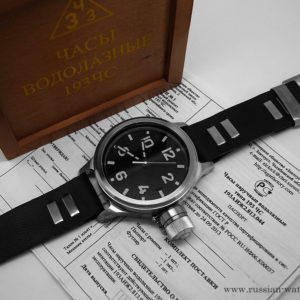russian dive watch zlatoust diver 193-chs