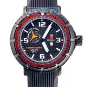 Vostok Amfibia Turbina Russian Automatic Watch 2435.02 / 236603 C
