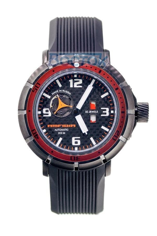 Vostok Amfibia Turbina Russian Automatic Watch 2435.02 / 236603 C