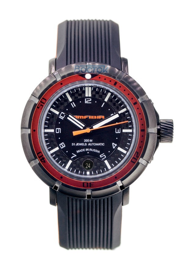 Vostok Amfibia Turbina Russian Automatic Watch 2416 / 236602 B