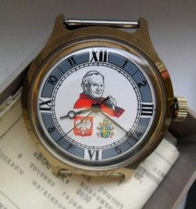 Russian Watch Vostok Pope John Paul II USSR 1991