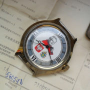 Russian Watch Vostok Pope John Paul II USSR 1991