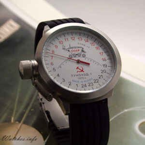 Russian 24-hours self-winding watch Lunokhod-1 One-Hand 52 mm