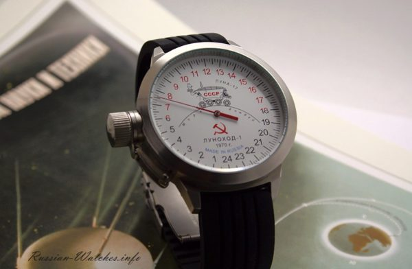 Russian 24 hour watch, Lunokhod-1, One Hand, Automatic 52 mm