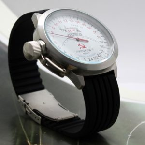 Russian 24 hour watch, Lunokhod-1 One Hand, Automatic 52 mm
