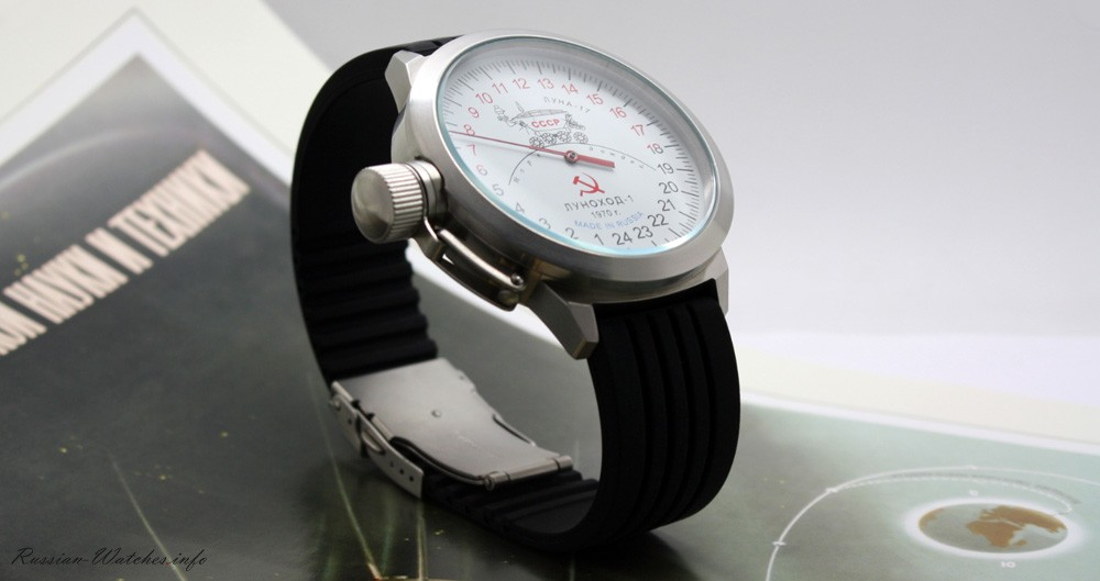 Russian 24-hours automatic watch Lunokhod-1 One-Hand 52 mm