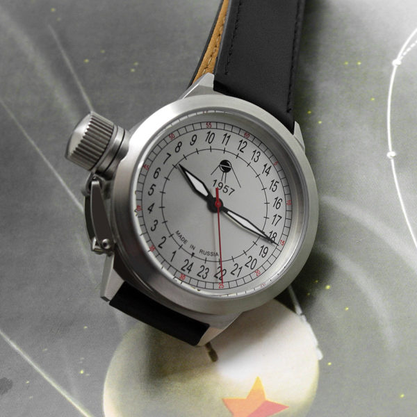 Russian 24-hours automatic watch Sputnik 1957 Classic 45 mm