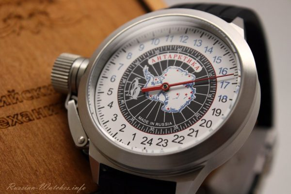 Russian 24 hour watch, Antarctic, One Hand, Automatic 45 mm
