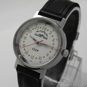 Russian 24-hours mechanical watch Raketa ARCTIC North Pole (white)