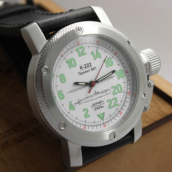 Russian Watch with 24-Hour Dial – Automatic – Submarine K-222 Anchar white 47 mm